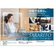 (6月上旬販売)値下げ!!! サラリトアクリルパーテーション60*60cm