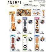 【Kamio Japan】ANIMAL Pin Clip 6種 2020_9月中旬発売