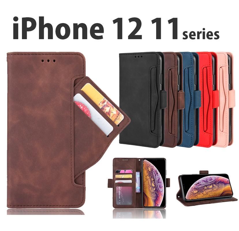【iPhone新機種対応】iPhone 12 11 pro アイフォン iphoneケース ベーシック TPU PU カートポケット