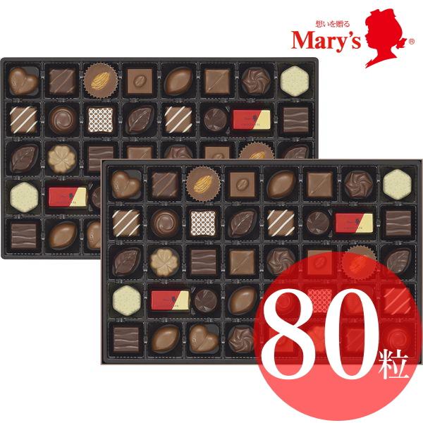 メリーチョコレート ファンシーチョコレート FC-S(季節限定 10月~4月)