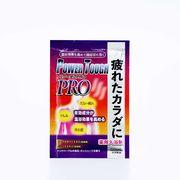 薬用入浴剤 パワータフPRO /日本製 sangobath