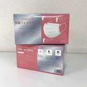 送料無料日本カケンテストセンター認証 太い平ゴム採用Sサイズ快適フィットマスク99%カットフィルタ