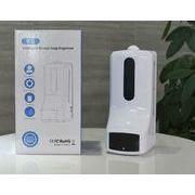 購入制限なし!K9自動測温付きディスペンサー 1個から購入可能