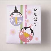 ひなまつりプチギフト(金平糖2包・ひなまつりシール付) 62-74