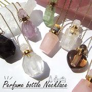 【天然石 香水瓶 ネックレス】香水 フレグランス パフューム ボトル アクセサリー