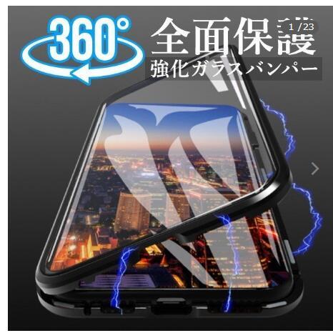 iPhone12ガラスケース バンパーケース クリア iPhone 11 Pro Max ケース両面ガラス