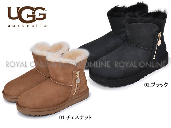 S) 【アグ】ベイリー ジップ ミニ 1112481 ブーツ 全2色 レディース