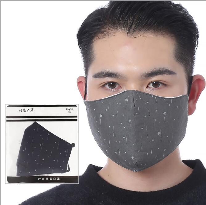 大人マスク 秋冬新作 メンズマスク あただかいマスク  洗えるマスク メンズ用マスク