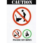 Please sit down ステッカー トイレ 注意 警告