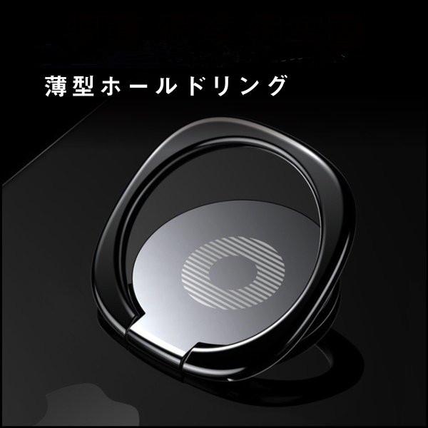 スマホリング おしゃれ バンカーリング スマホ 全機種対応 薄型 ホールドリング iPhone アイリング