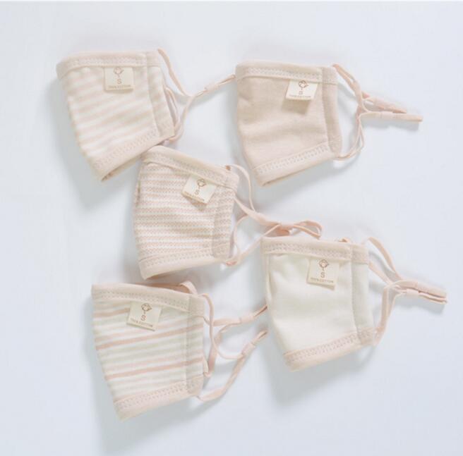 キッズマスク 子供用 マスク 快適 花粉症マスク 水で洗うマスク布マスク