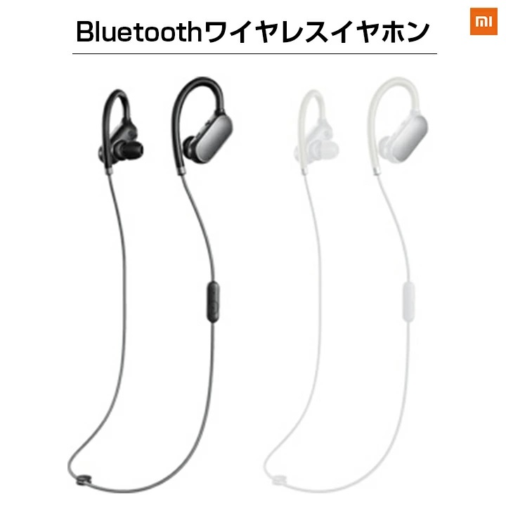 【正規品】Xiaomi Bluetooth ワイヤレス イヤホン(カナル型)生活防水 防汗 連続再生7時間コーデック対応