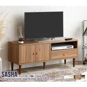 Sasha テレビボード 幅110cm