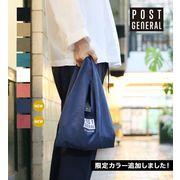 【POSTGENERAL】ポストジェネラル コンビニバッグ 8色
