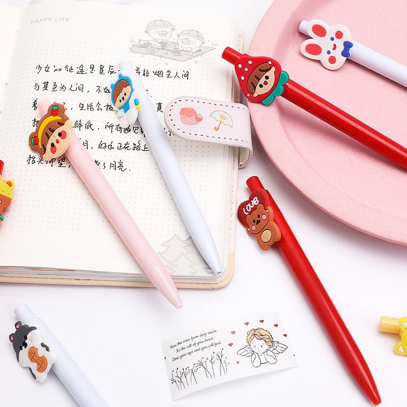 ペン ボールペン 水性インク 0.5mm 文具 文房具 ステーショナリー
