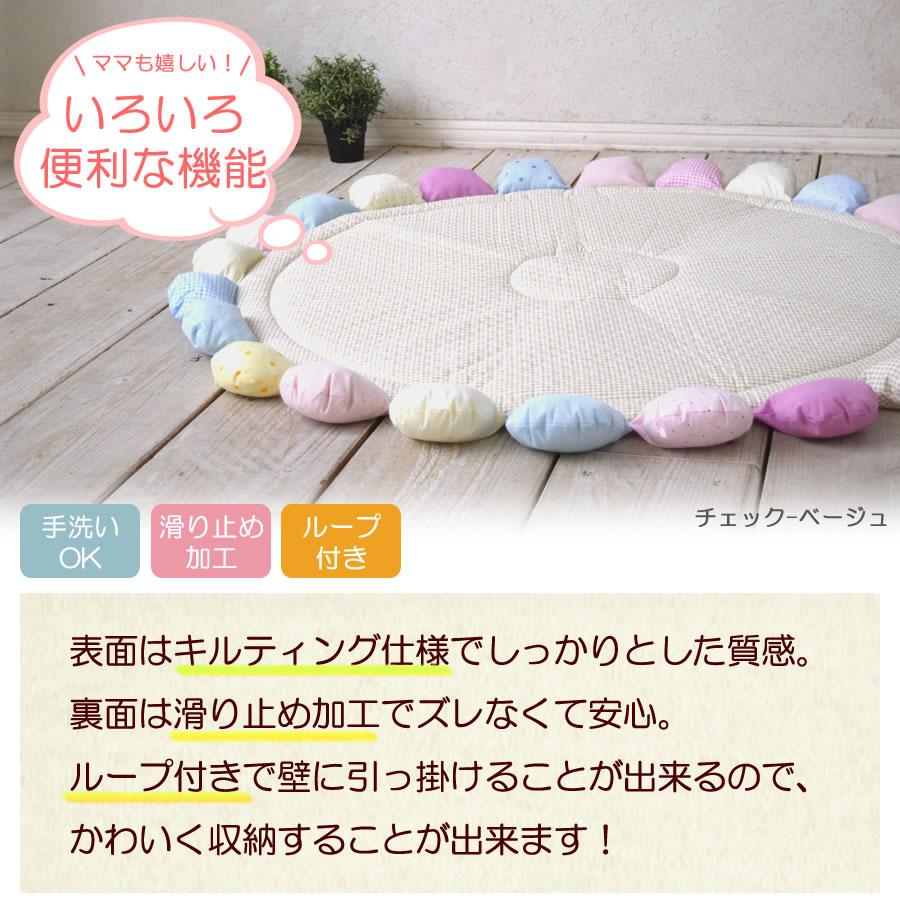 ベビーマット お昼寝マット サニーマット インスタ映え 洗えるラグ 赤ちゃん ごろ寝マット 直径120