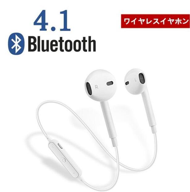 ワイヤレスイヤホン Bluetooth 4.1  ブルートゥースイヤホン ANdroid 対応 高音質 ワイヤレスイヤホン