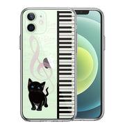 iPhone12mini 側面ソフト 背面ハード ハイブリッド クリア ケースpiano ピアノ 2 猫ふんじゃった