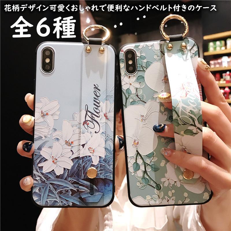 【大人気】12 11 バージョン●iPhoneスタンド落下防止 ハンドベルト ストラップ ホール付き 花柄 フラワー