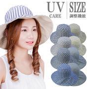 【即納】リバーシブル 帽子 春 夏 つば広 レディース 紫外線カット スカラハット