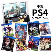 【中古】PS4ゲームソフトおすすめアソート 20本  プレステ ギフト