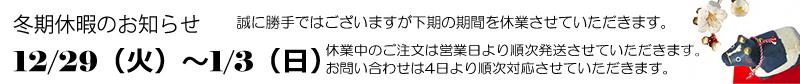 https://img04.netsea.jp/ex36/20201218/3/14533433_0.jpg