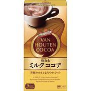 バンホーテン ミルクココアVH5Pミルクココア