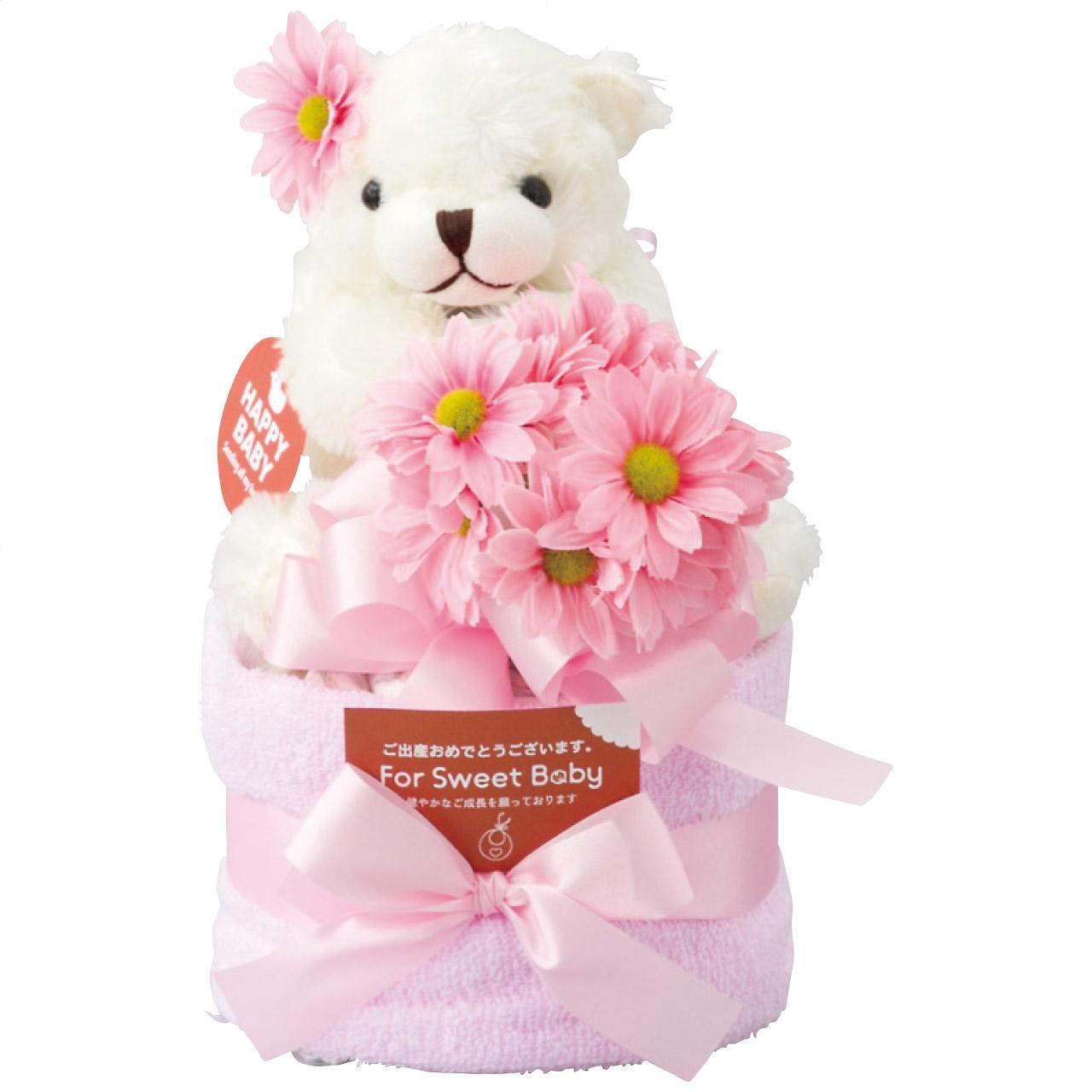 おむつケーキ 1段 ピンク 赤ちゃん 出産 お祝 ケーキ