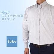 ビジネスシャツ(長袖) Lサイズ ストライプ