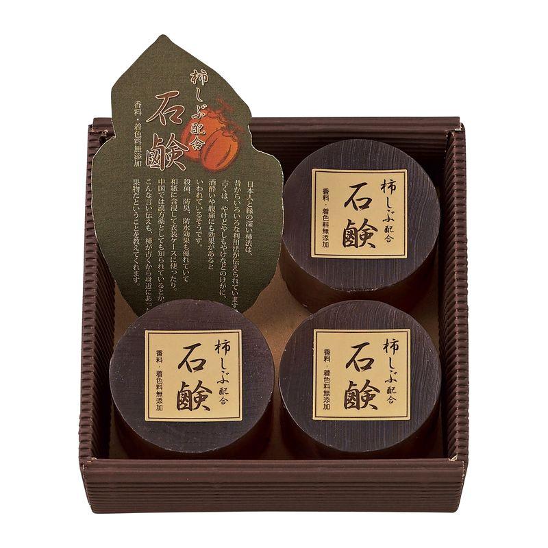 柿渋石けん100g 3個セット MOSK051