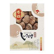 国産 原木乾椎茸どんこ(遠赤外線仕上) OOED-25