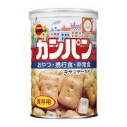 (品薄・入荷次第順次)ブルボン 缶入カンパン
