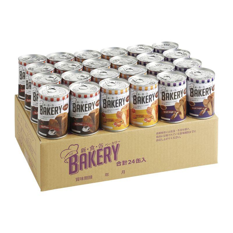 新・食・缶ベーカリー 缶入りソフトパン ギフトセット 5年 24缶セットC 321323