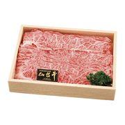 仙台牛 バラすき焼き 300g(送料無料)【直送品】【SG便】