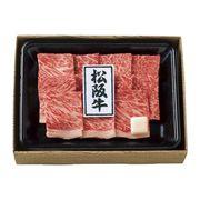 松阪牛 焼肉カルビ 3171-60(送料無料)【直送品】