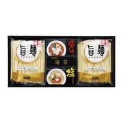 福山製麺所 旨麺 UM-AE
