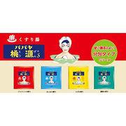 薬用入浴剤 パパヤ桃源S 分包 4種 /日本製