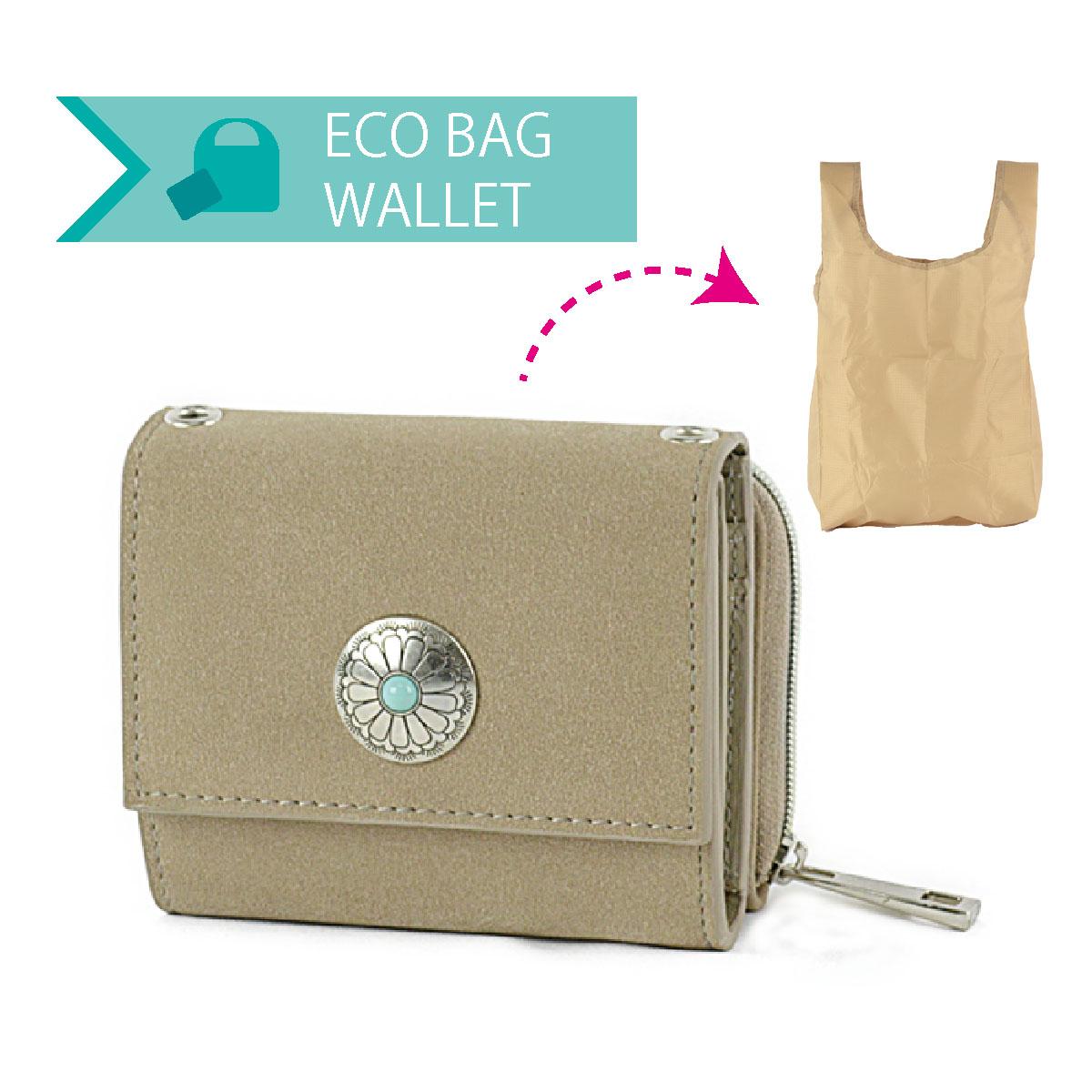 エコバッグ付 三つ折り財布 ミニ財布 [デイ] / レディース ウォレット