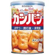 ブルボン 缶入カンパン(キャップ付) 1セット(100g×48個入り)