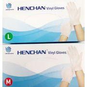 最安値!現品即納!PVCグローブ  ビニール極薄手袋 粉なし 100枚入 S・M・Lサイズ  ウイルス/感染症対策