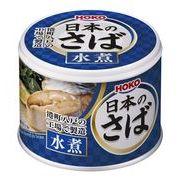 日本のさば 水煮