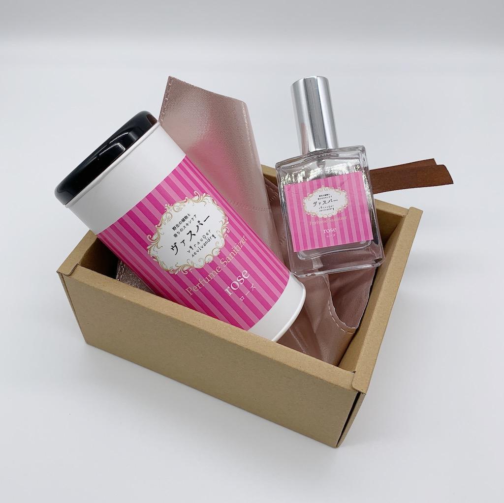 【ギフトボックス】4種の香りから選べる〈パフューム・サニタイザー・ローズ〉植物性ウイルス対策スプレー