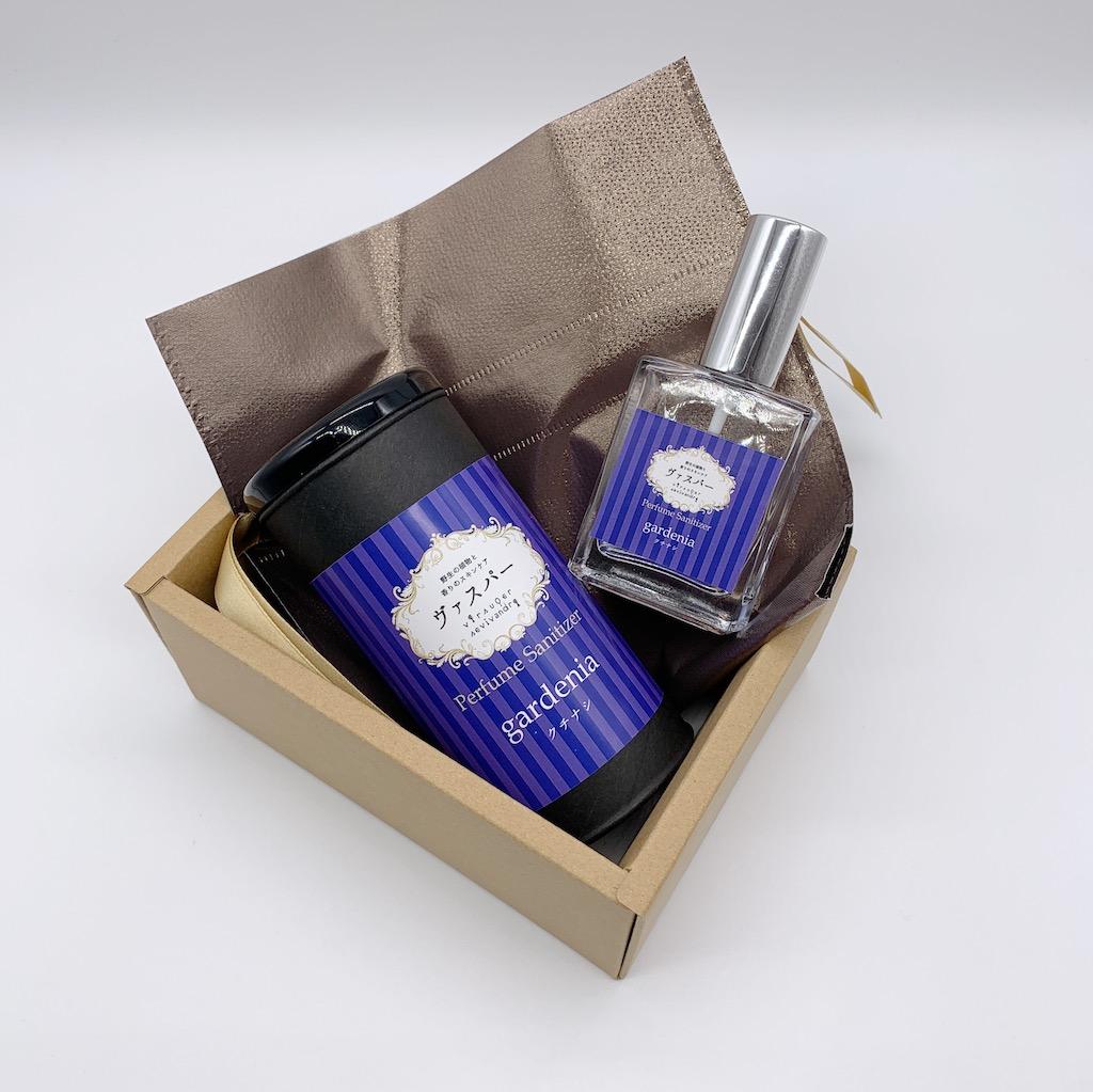 【ギフトボックス】4種の香りから〈パフューム・サニタイザー・クチナシ〉植物性ウイルス対策スプレー