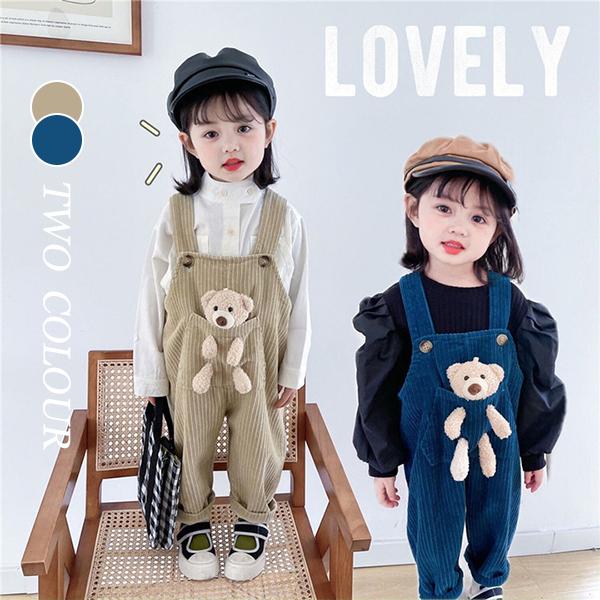 【KID】2021年韓国春新作お熊さんだっこオールインワン 全2色