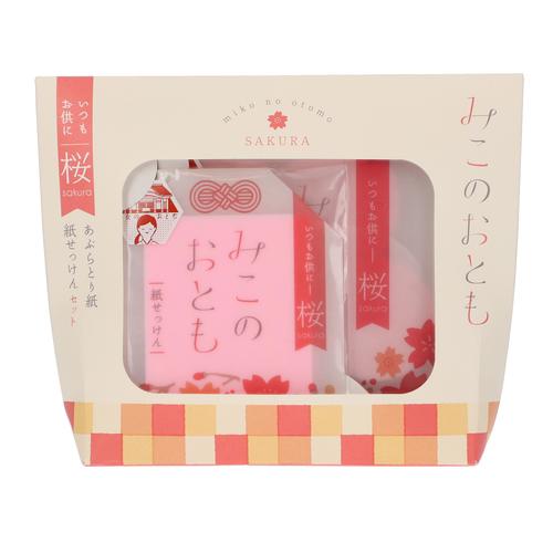 みこのおとも 紙せっけんとあぶらとり紙セット 桜