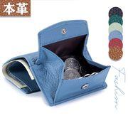 【BAG】本革小銭入れバッグ ミニバッグ コイン入れ 全5色
