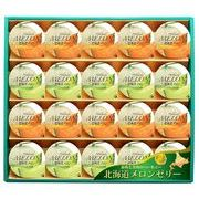 北海道メロンゼリーギフト HML-30  手土産 粗品 和菓子 景品 羊羹 ようかん デザート 金澤