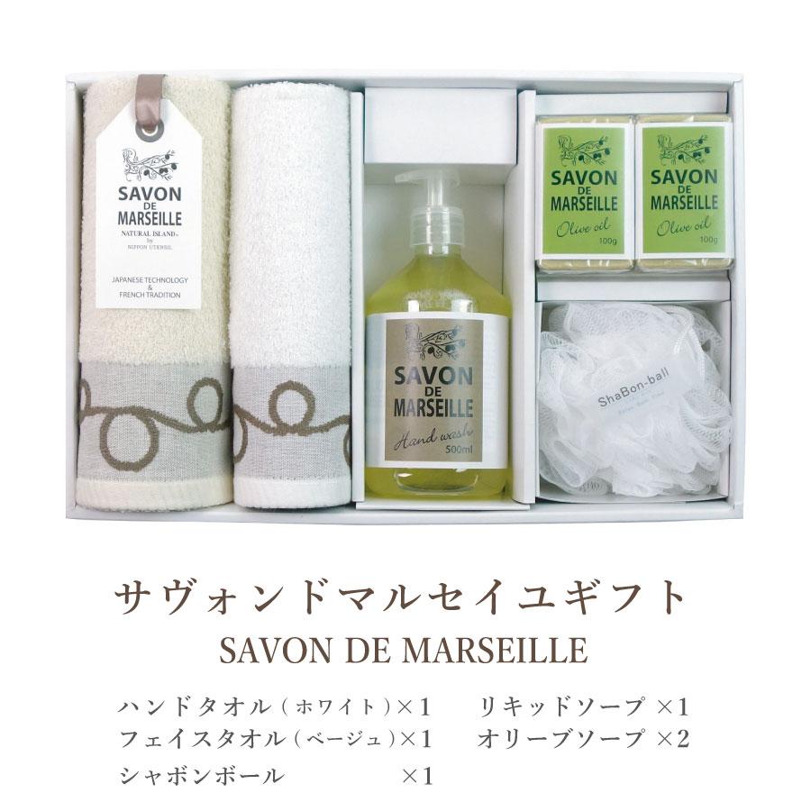 タオル ギフト プチギフト ギフトセット ハンドタオル リキッドソープ 綿100% 日本製