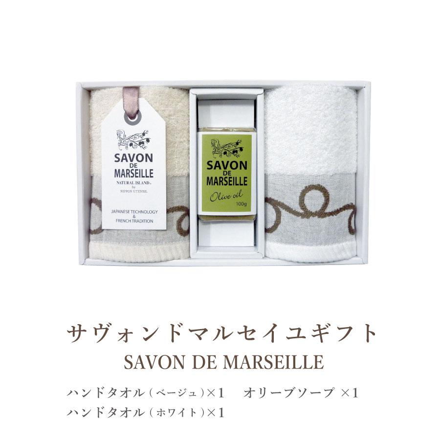 タオル ギフト プチギフト ギフトセット ハンドタオル オリーブソープ 綿100% 日本製 フランス製ソープ