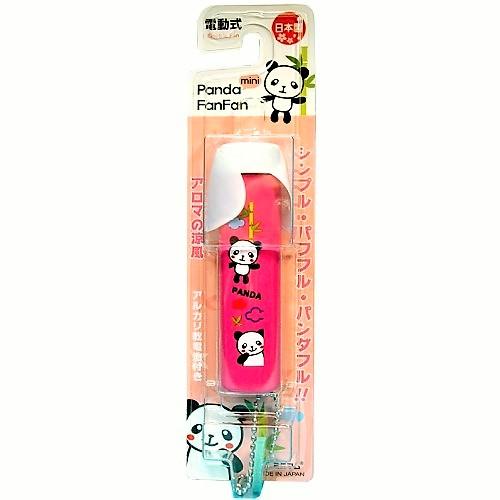 ミニマム 電動小型扇風機 パンダ FanFan mini ピンク FN-PPN